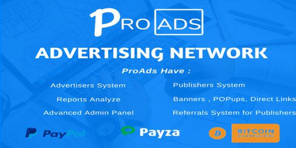 ProAds v2.6.0 - Online Advertising Network Script